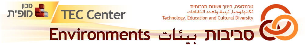 https://sites.google.com/a/edu-haifa.org.il/ibnhaldun/tec4schools_ibinhaldon/logotec.png?attredirects=0