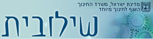 https://sites.google.com/a/edu-haifa.org.il/ibnhaldun/home/zawiyatelmoalim/homepage_header_right.jpg